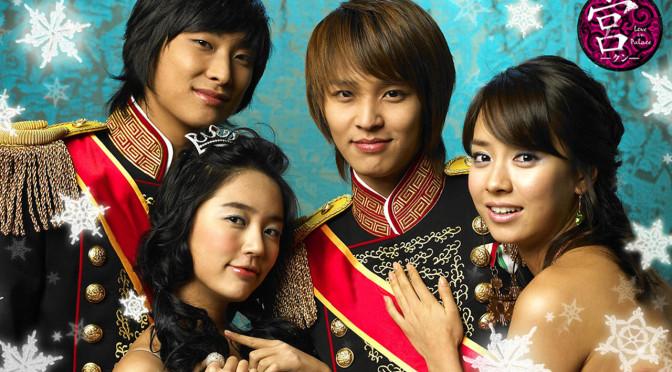 goong-korean-dramas-32444257-1280-720